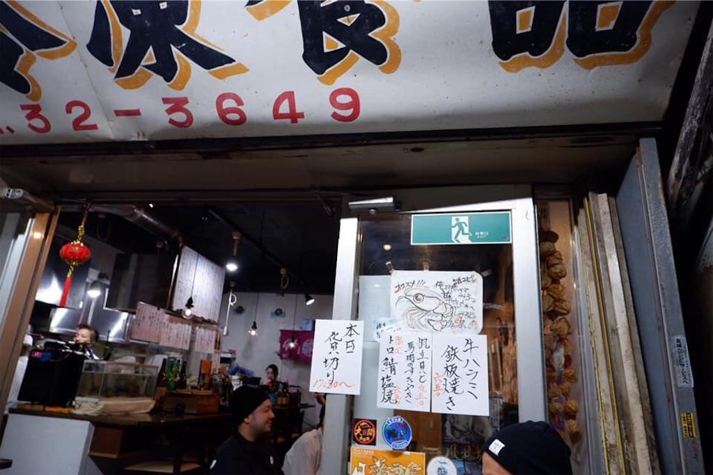 f:id:kazunobu-0915:20191223160700j:image