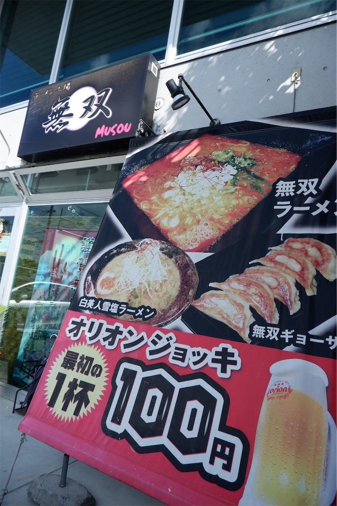 f:id:kazunobu-0915:20200104150440j:image