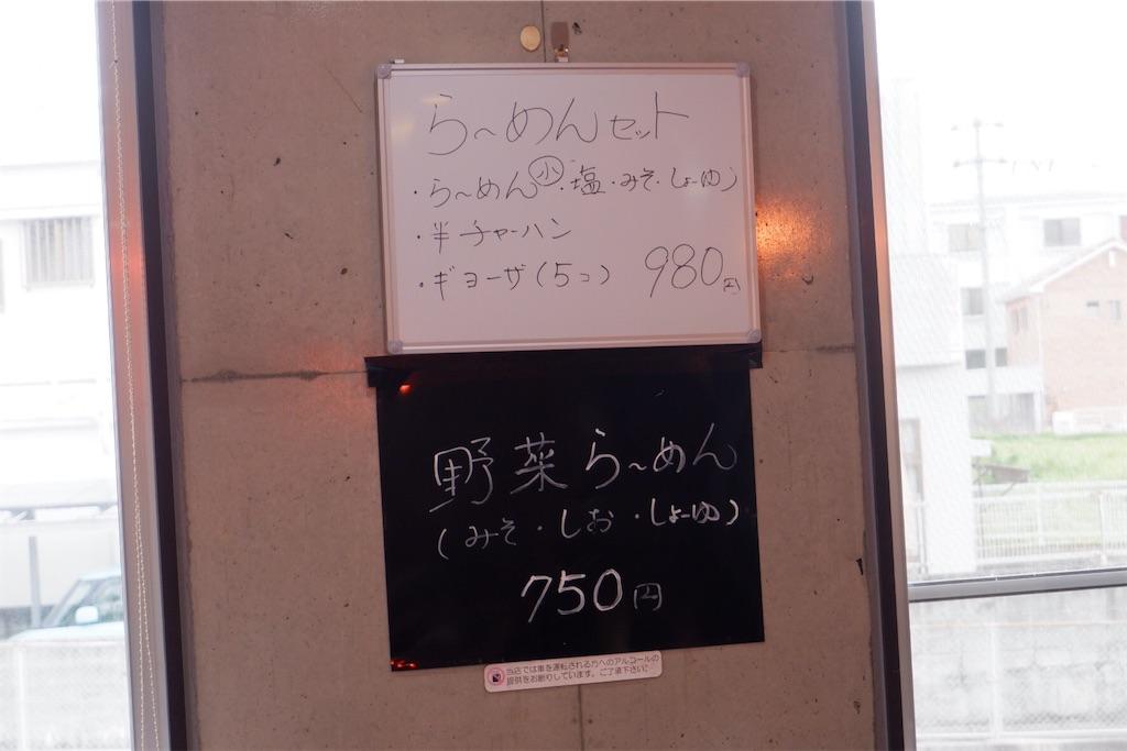 f:id:kazunobu-0915:20200112193848j:image