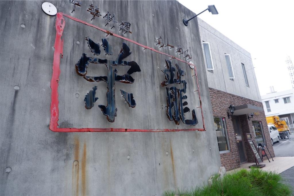 f:id:kazunobu-0915:20200112194448j:image