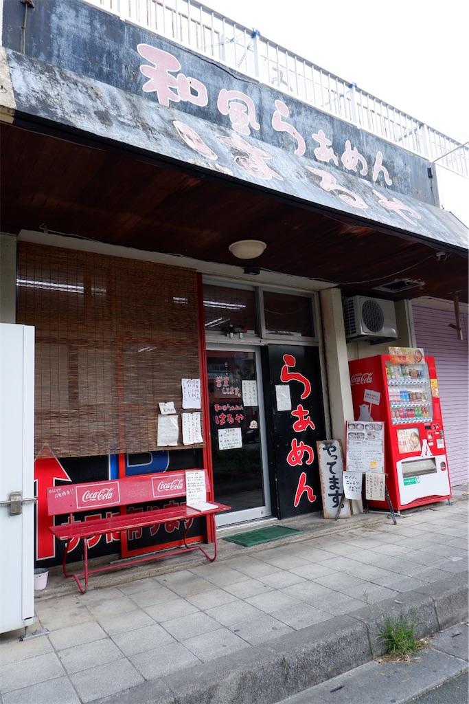 f:id:kazunobu-0915:20200113141533j:image