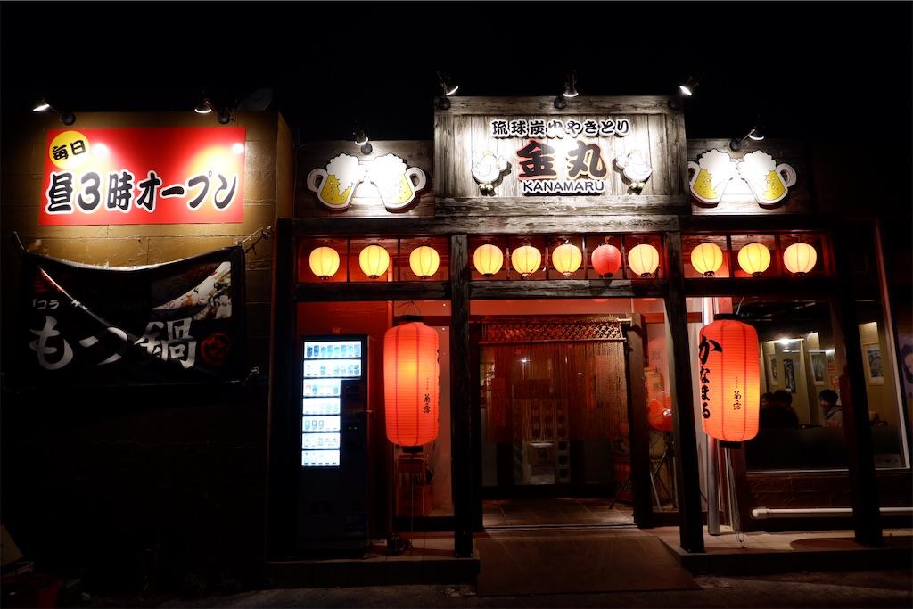 f:id:kazunobu-0915:20200122092507j:image