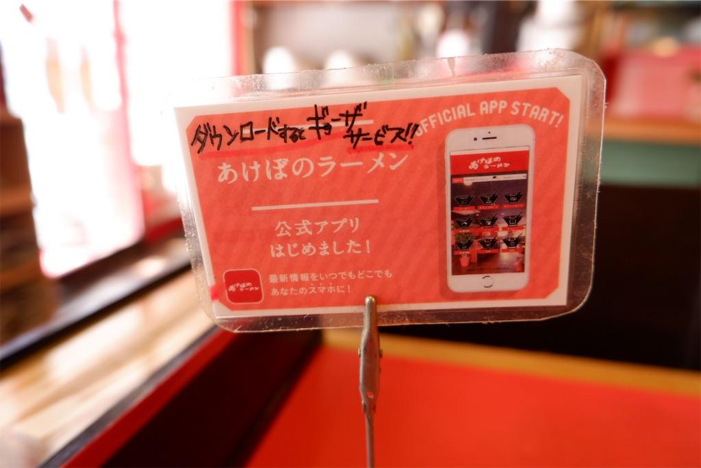 f:id:kazunobu-0915:20200127193032j:image