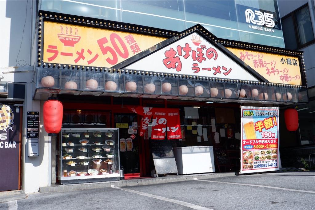 f:id:kazunobu-0915:20200127193119j:image