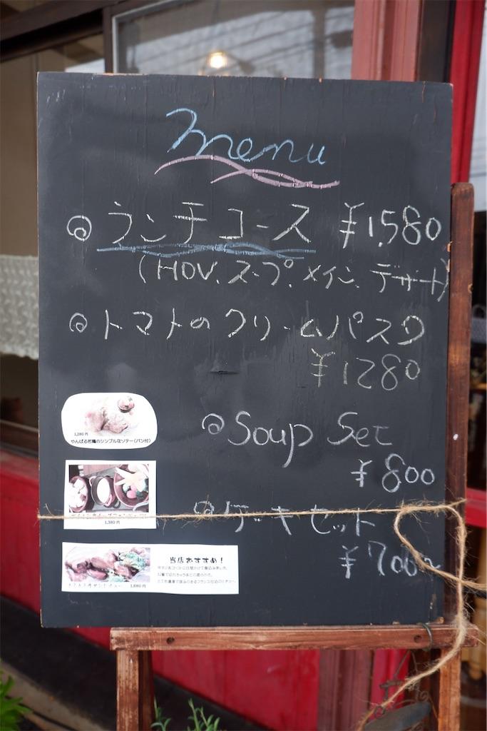f:id:kazunobu-0915:20200205105152j:image