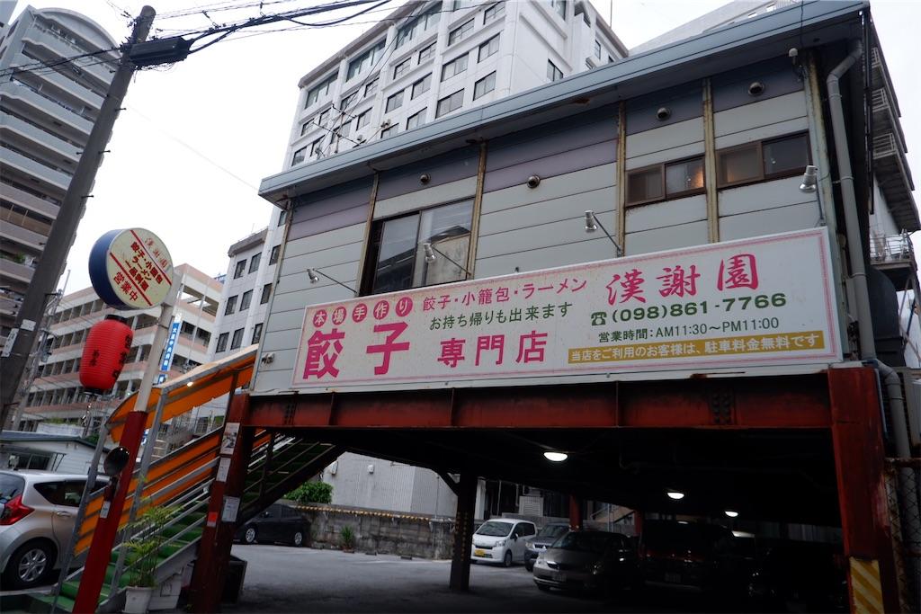 f:id:kazunobu-0915:20200205105540j:image
