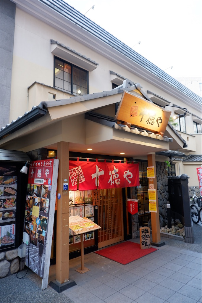f:id:kazunobu-0915:20200205163834j:image