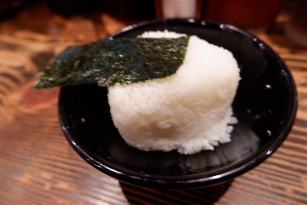 f:id:kazunobu-0915:20200205164443j:image