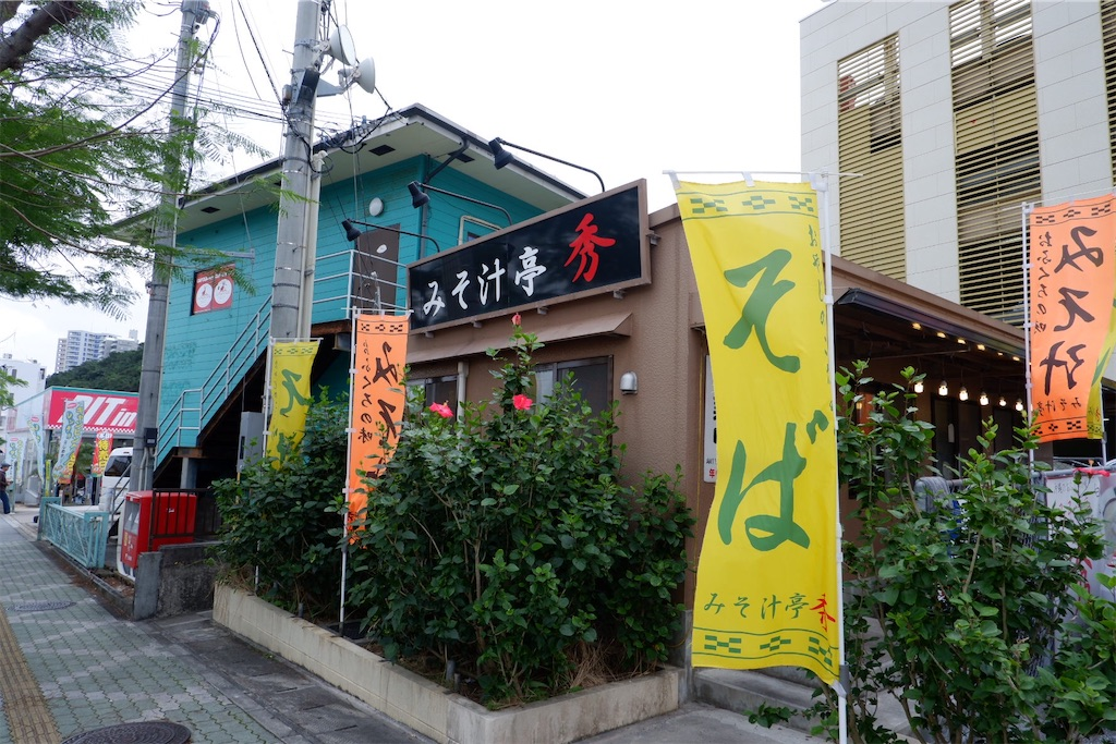 f:id:kazunobu-0915:20200206130149j:image
