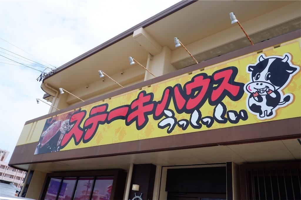 f:id:kazunobu-0915:20200206131048j:image