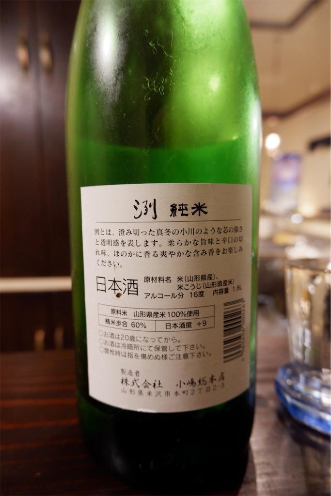 f:id:kazunobu-0915:20200206165903j:image