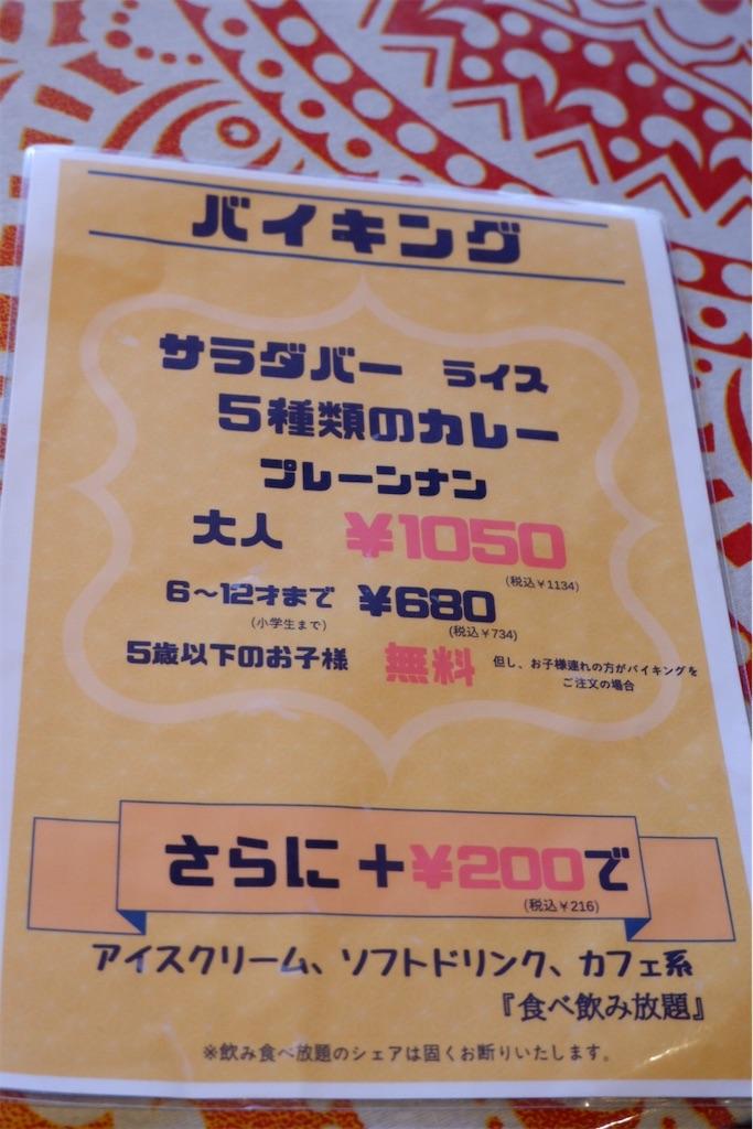 f:id:kazunobu-0915:20200206172402j:image