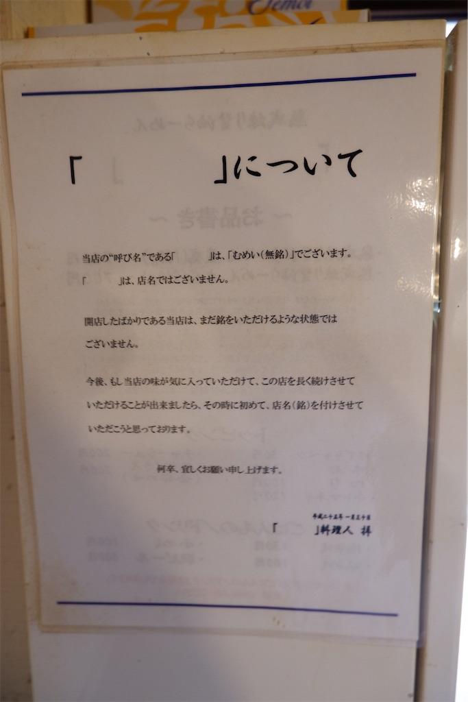 f:id:kazunobu-0915:20200207082429j:image