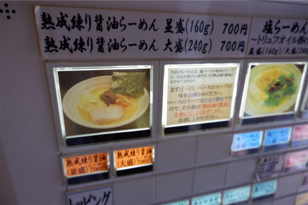 f:id:kazunobu-0915:20200207082435j:image
