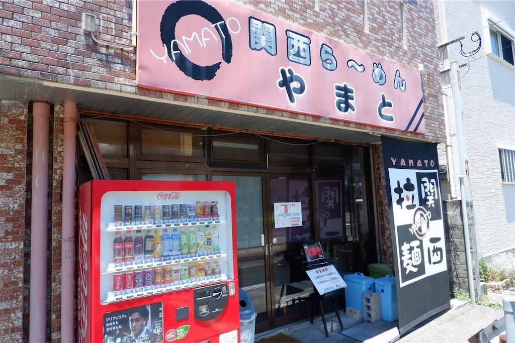 f:id:kazunobu-0915:20200207102604j:image