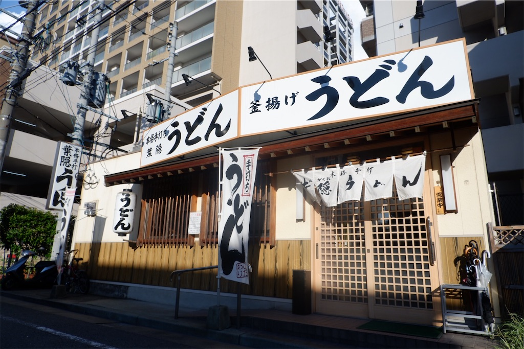 f:id:kazunobu-0915:20200207103045j:image