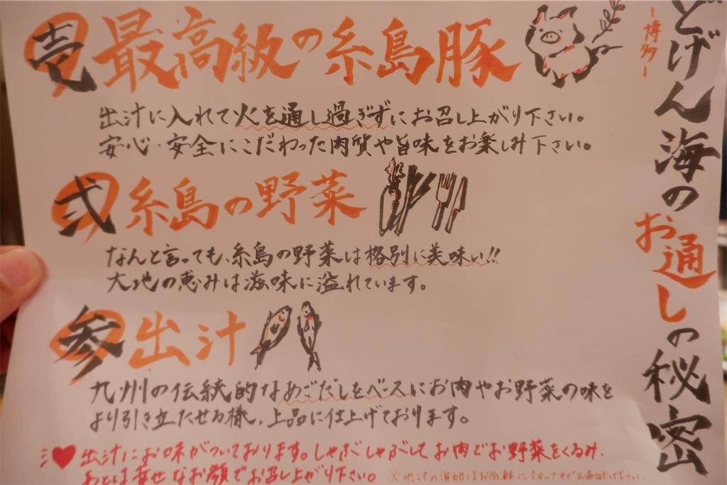 f:id:kazunobu-0915:20200207103348j:image