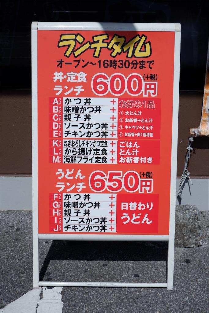f:id:kazunobu-0915:20200207110947j:image
