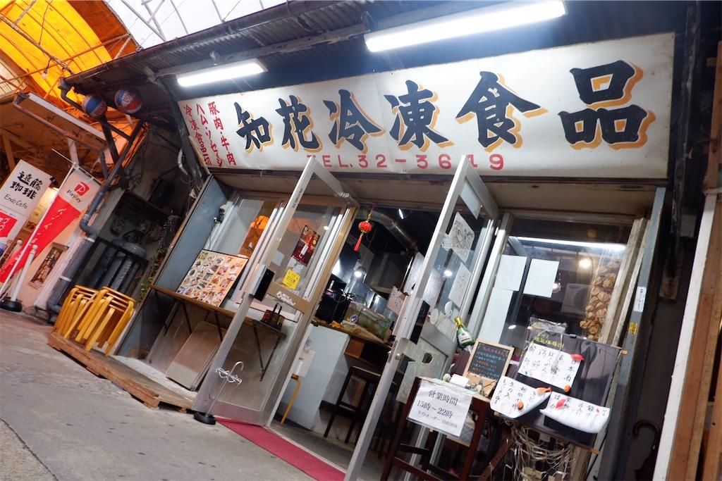 f:id:kazunobu-0915:20200207111534j:image