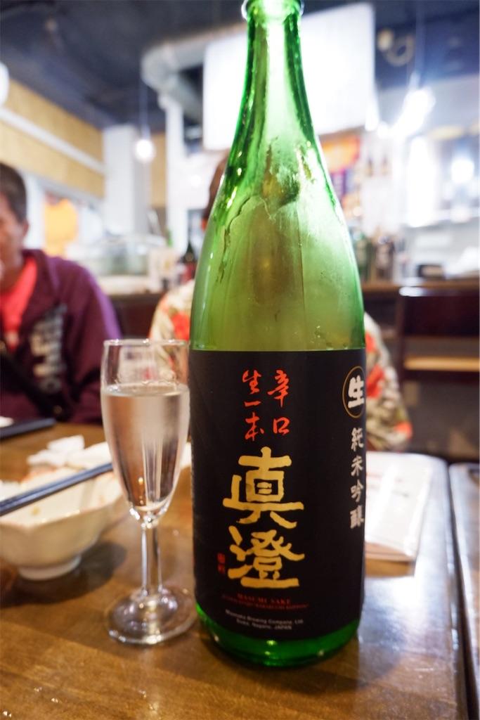 f:id:kazunobu-0915:20200207111548j:image