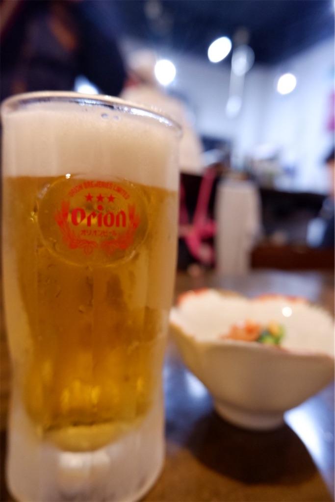 f:id:kazunobu-0915:20200207111552j:image