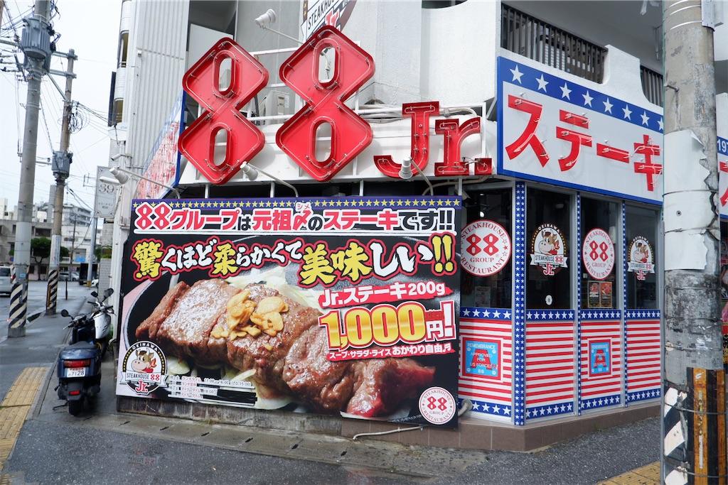 f:id:kazunobu-0915:20200207111739j:image