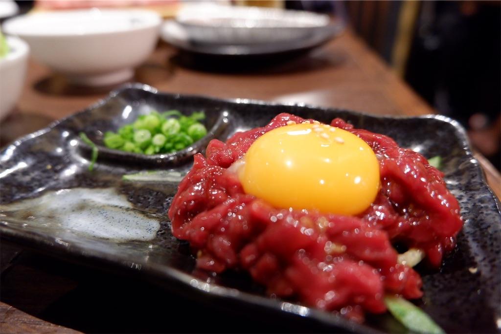 f:id:kazunobu-0915:20200211133537j:image