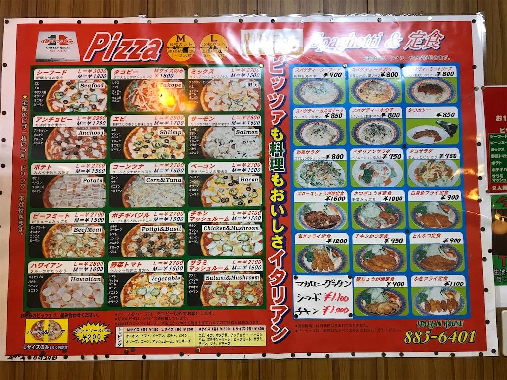 f:id:kazunobu-0915:20200305090527j:image