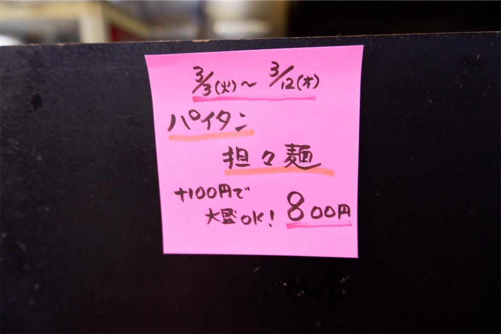 f:id:kazunobu-0915:20200308171948j:image