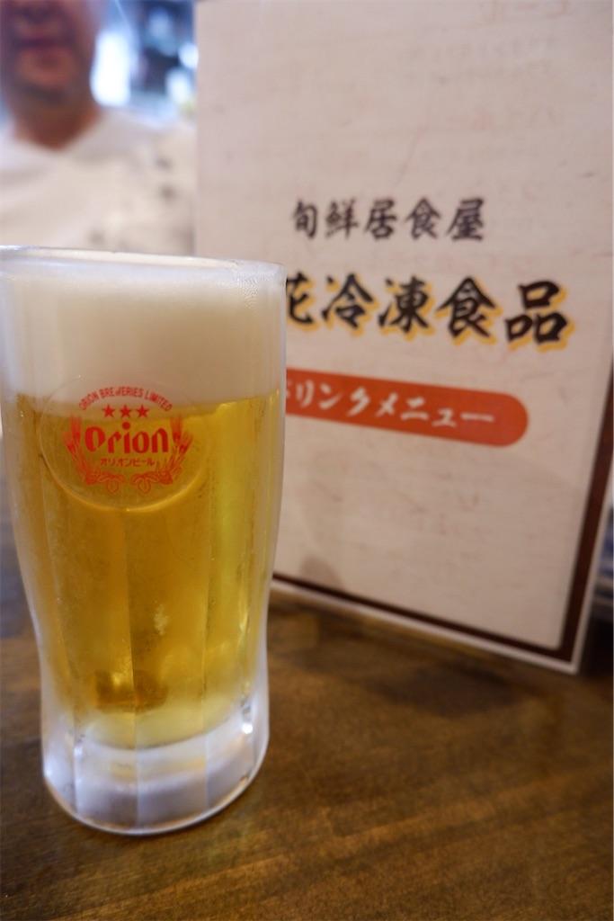 f:id:kazunobu-0915:20200325153912j:image