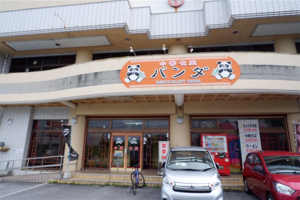 f:id:kazunobu-0915:20200325154642j:image