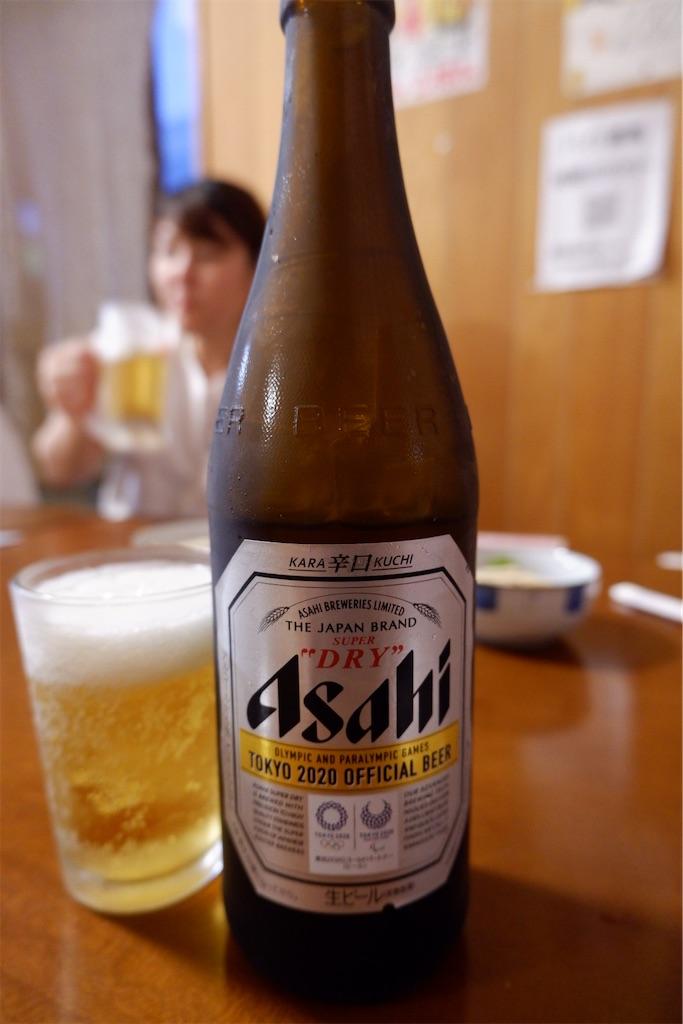 f:id:kazunobu-0915:20200325154822j:image