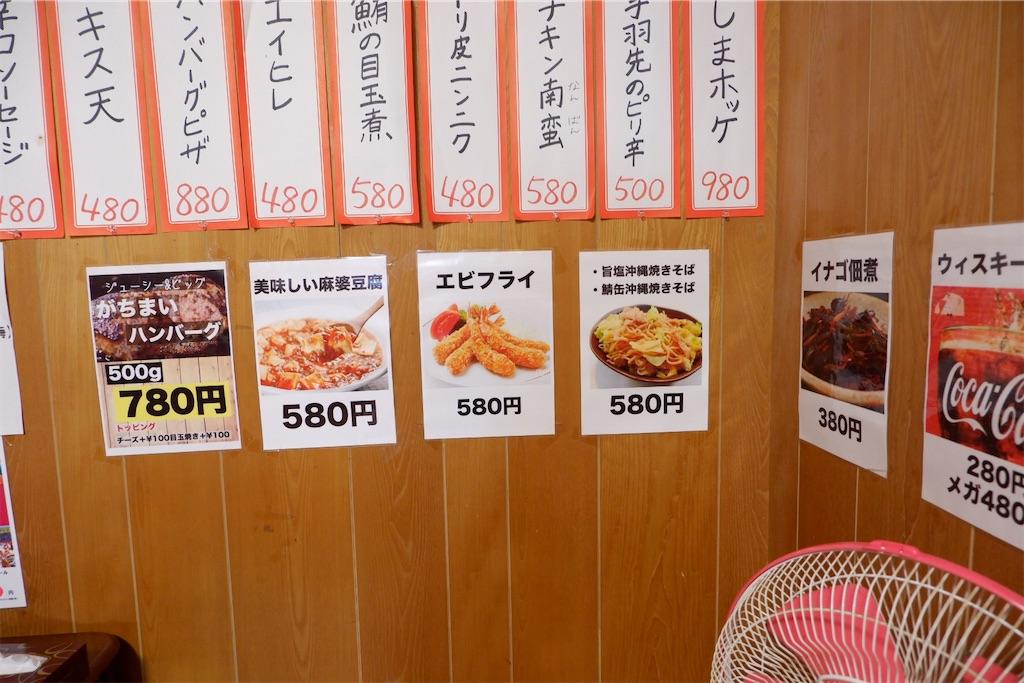 f:id:kazunobu-0915:20200325154837j:image