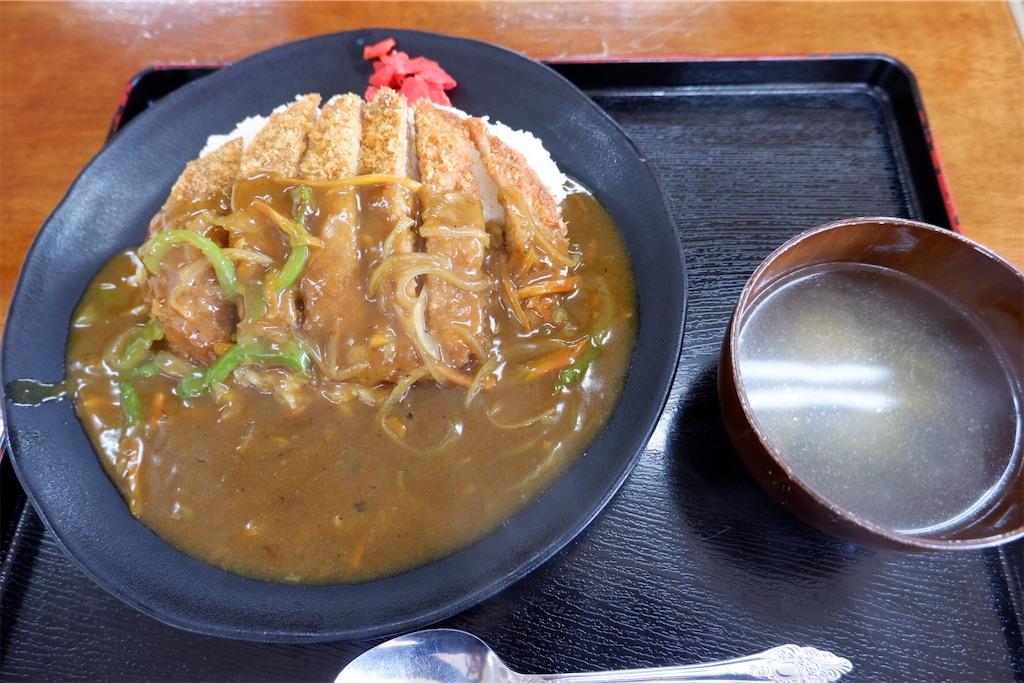 f:id:kazunobu-0915:20200331165534j:image