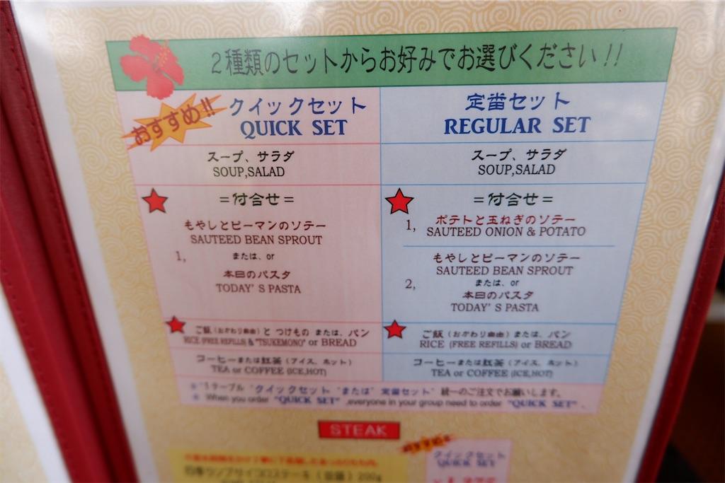 f:id:kazunobu-0915:20200331165938j:image