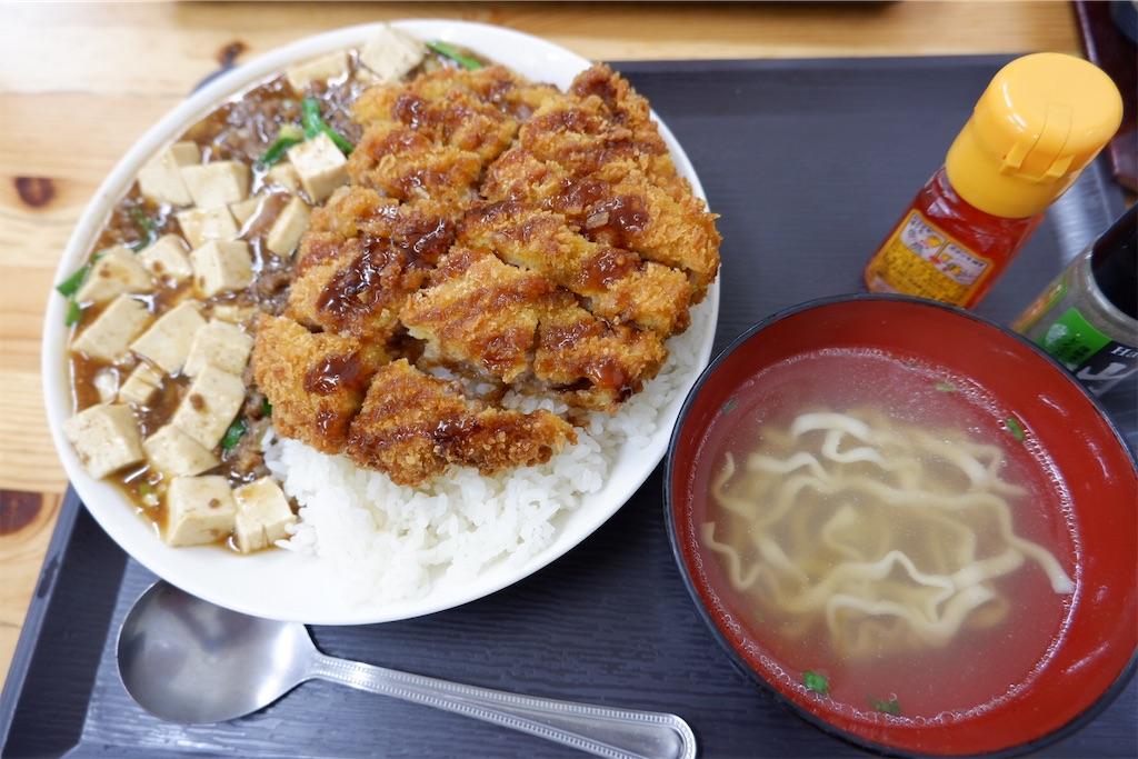 f:id:kazunobu-0915:20200331170232j:image