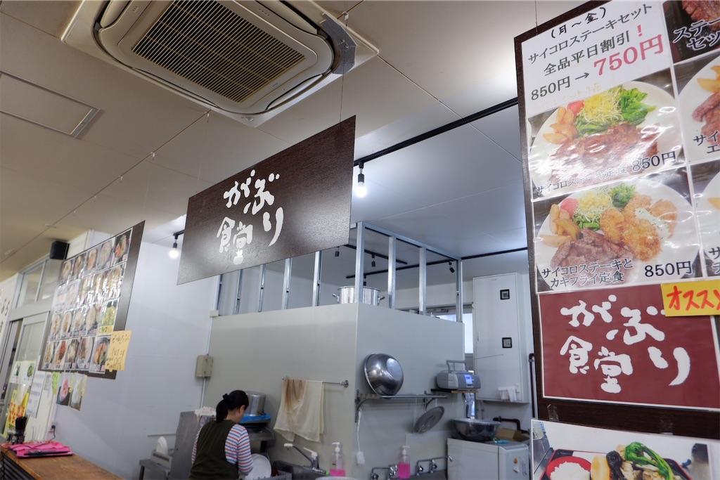 f:id:kazunobu-0915:20200331170300j:image