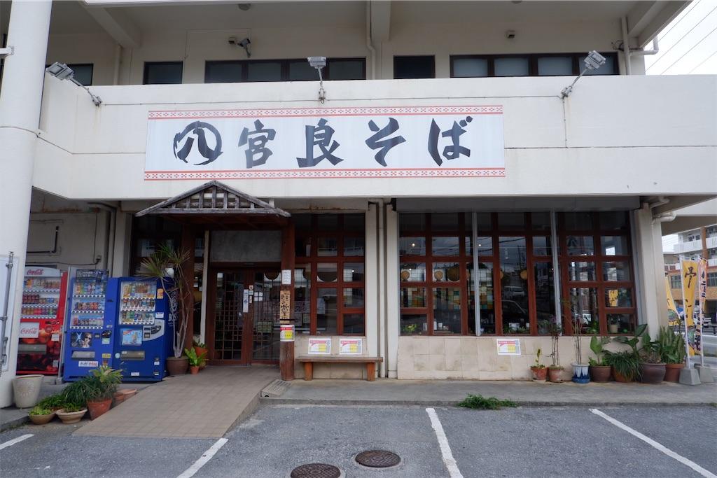 f:id:kazunobu-0915:20200331170445j:image