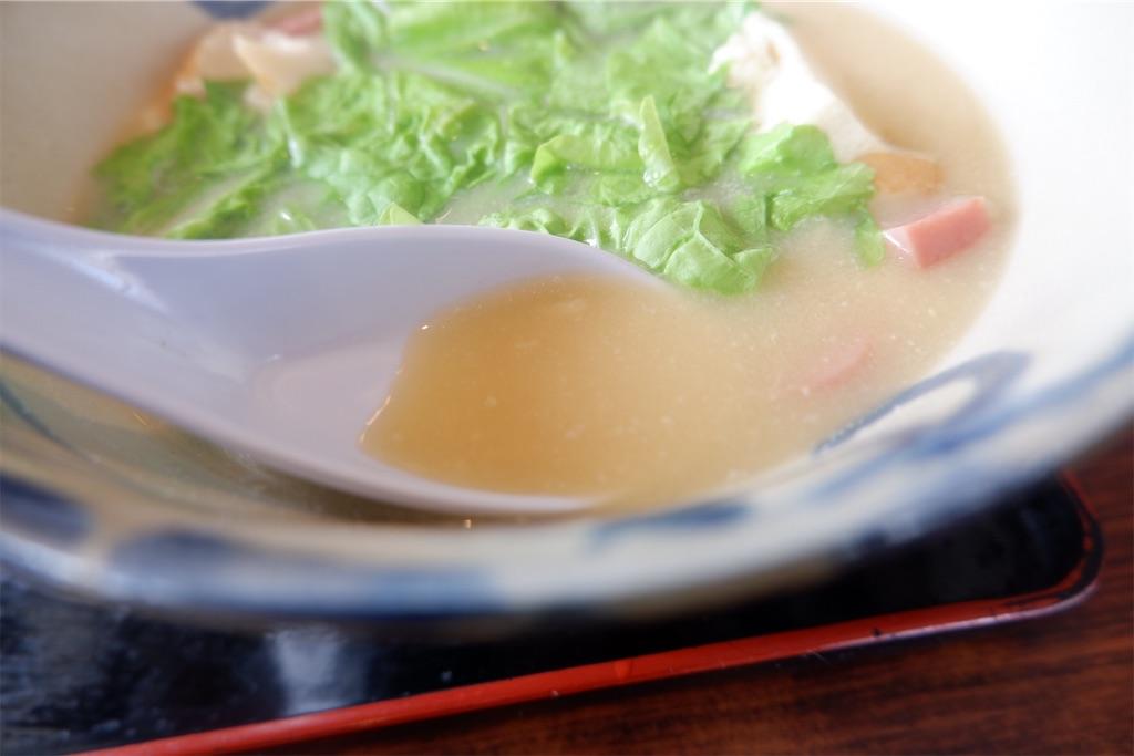 f:id:kazunobu-0915:20200331170448j:image