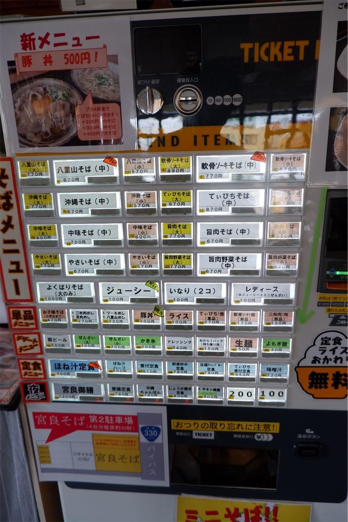 f:id:kazunobu-0915:20200331170514j:image