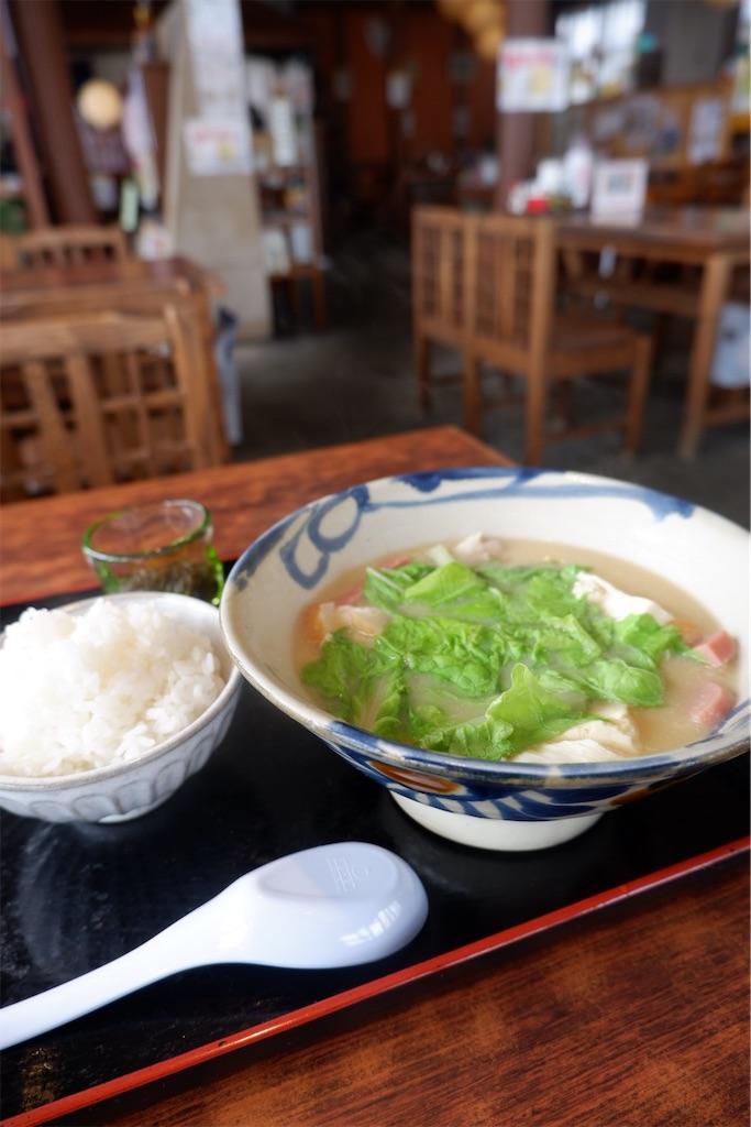 f:id:kazunobu-0915:20200331170516j:image