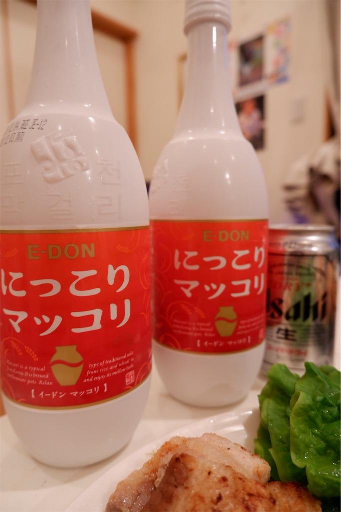 f:id:kazunobu-0915:20200424091601j:image