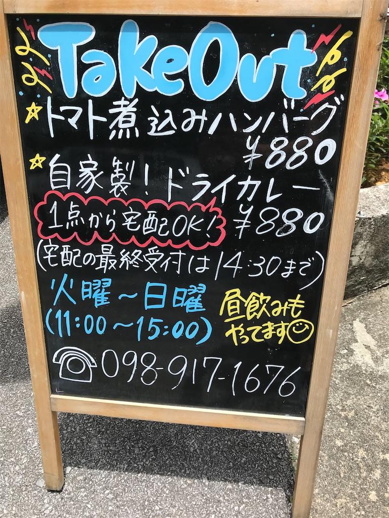 f:id:kazunobu-0915:20200521153037j:image