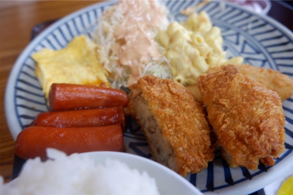f:id:kazunobu-0915:20200526090932j:image