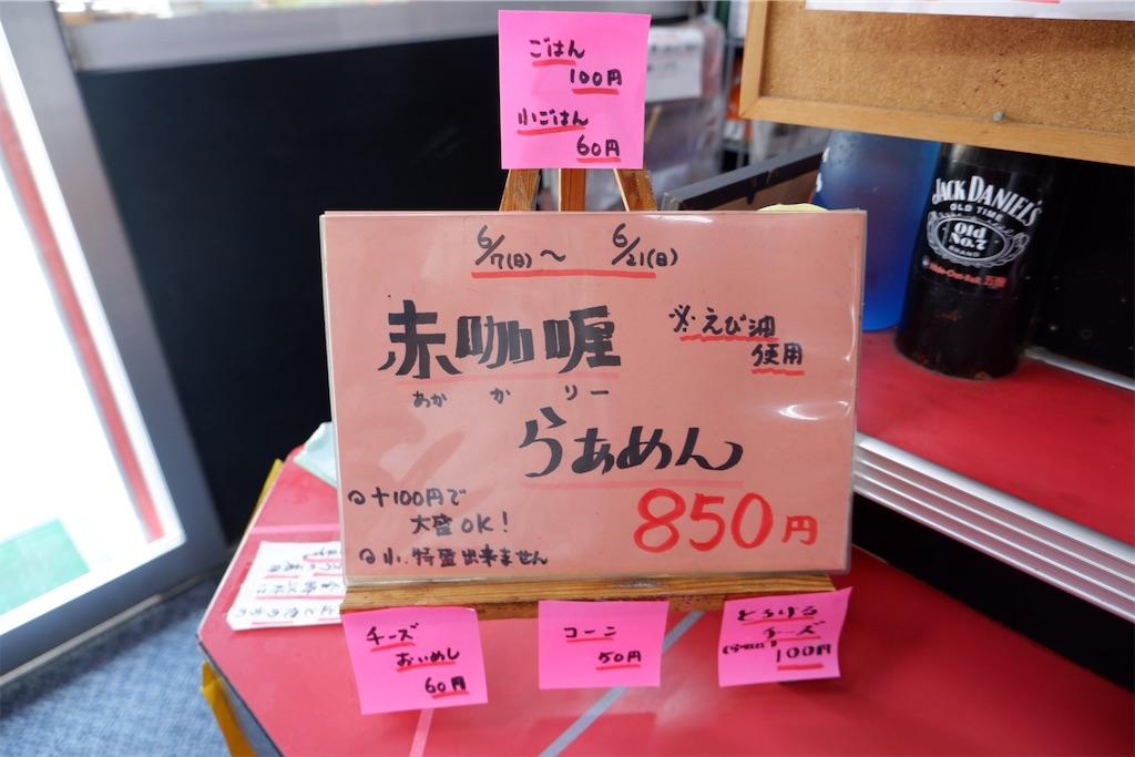f:id:kazunobu-0915:20200618130309j:image