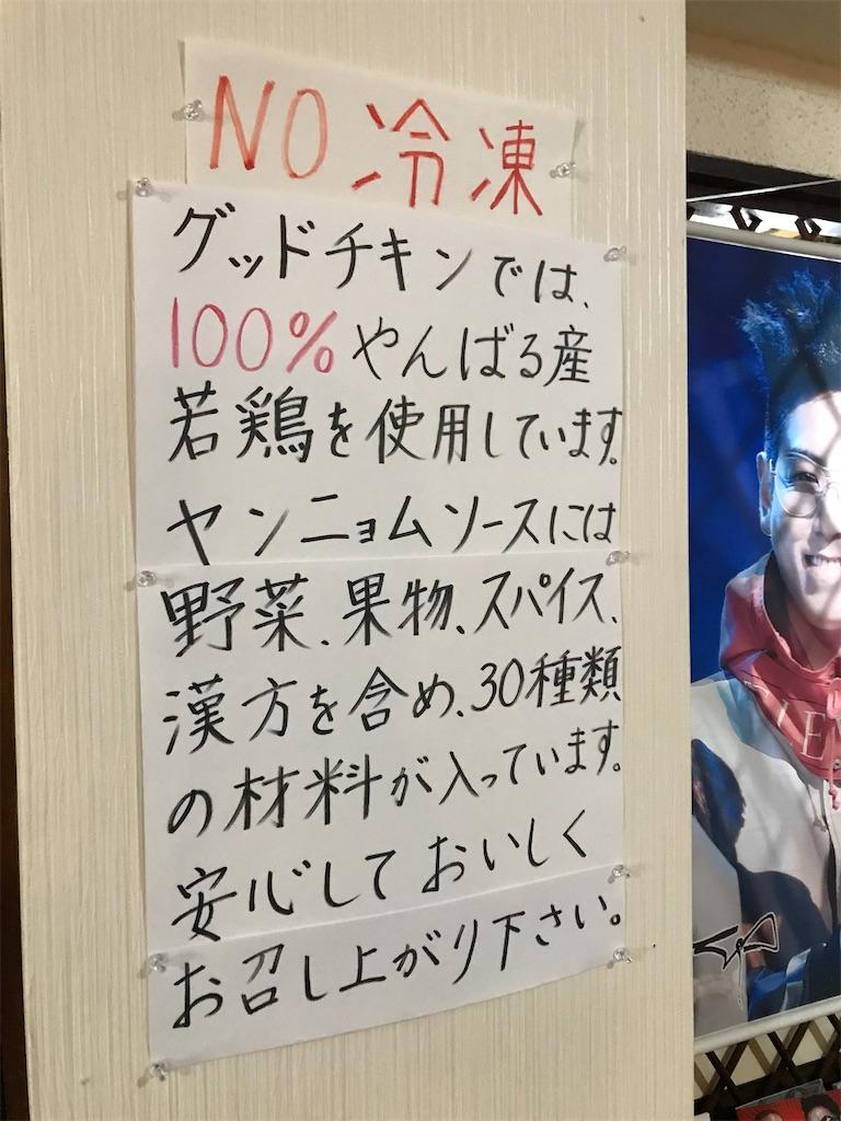 f:id:kazunobu-0915:20200622173434j:image