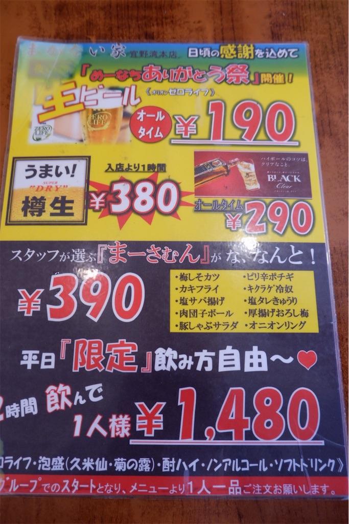 f:id:kazunobu-0915:20200714155442j:image