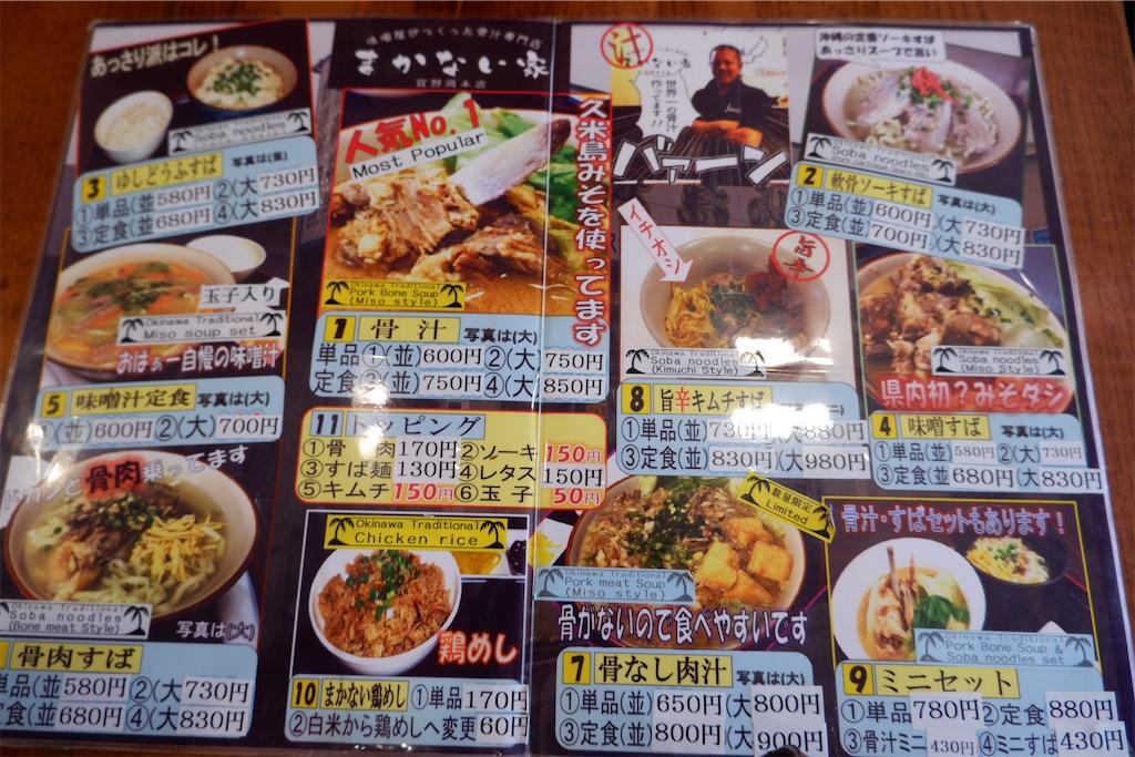 f:id:kazunobu-0915:20200714155521j:image
