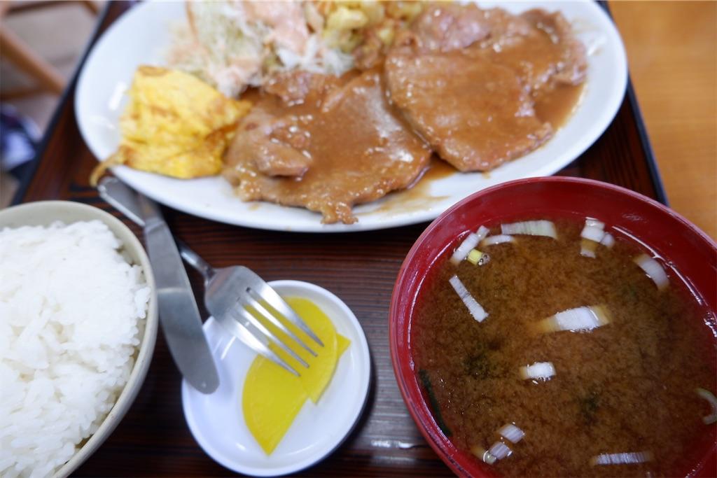 f:id:kazunobu-0915:20200722111258j:image