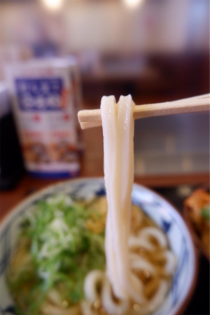 f:id:kazunobu-0915:20200722111820j:image
